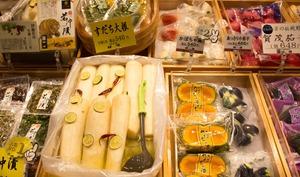 Produits et ingrédients utilisés dans la cuisine japonaise