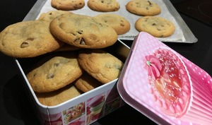 Cookies aux pépites et chunks de chocolat fourrés au Nutella®
