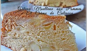 Gâteau très moelleux aux pommes et à la crème de calisson