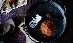 Melange d'Épices à barbecue maison